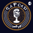 podcastgapcast